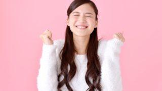 【ソフトバンク光】キャッシュバックキャンペーン高額ランキング!【他社転用】