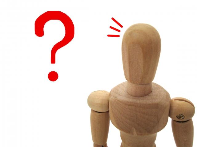 【アウンカンパニー】ソフトバンクと比べてどっちが良い?違いはどこにあるのか