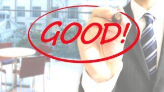 【ソフトバンク光】優良代理店ランキングTOP3!おすすめ代理店はここだ!