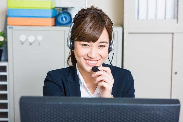 【エヌズカンパニー】問い合わせ用電話番号。不明点があったらこの電話番号にかけよう!申し込みはWEB申込フォームから!