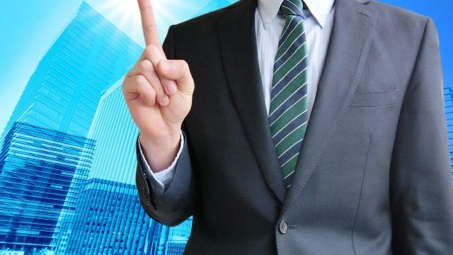 【ソフトバンク光】18社を比較してわかったおすすめ代理店!新規・転用でキャンペーン内容は違うって知ってた?