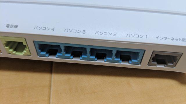 光BBユニットとPS4をLANケーブルでつなぐ