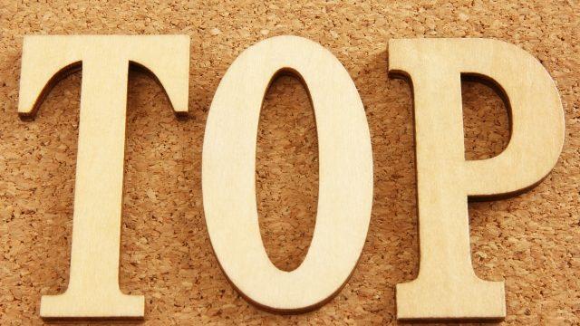 【ソフトバンク光】キャッシュバックで評判の良い代理店TOP2!信頼と実績で選ぶならこの2社しかない!