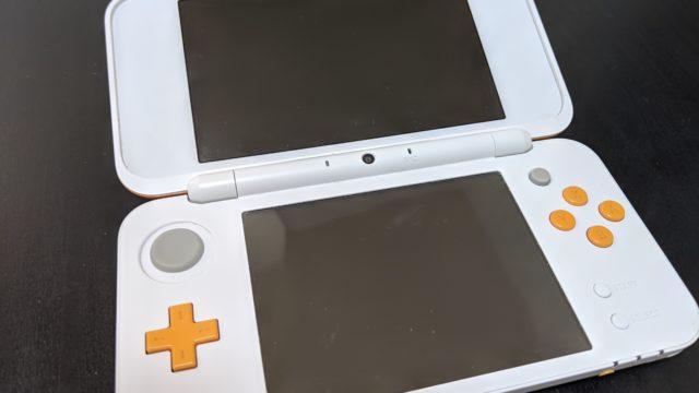 ソフトバンク光で3DSは快適にプレイ可能!