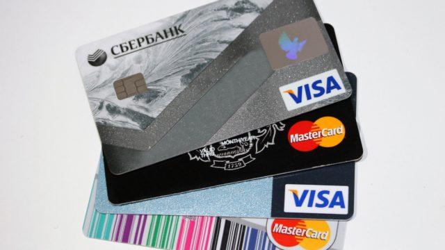 ソフトバンク光の支払いで利用可能なクレジットカード