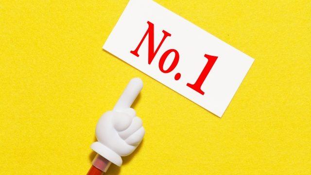 どのネット回線に事業者変更するのが1番お得?
